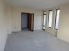 Тристаен апартамент в нова сграда с панорамен изглед